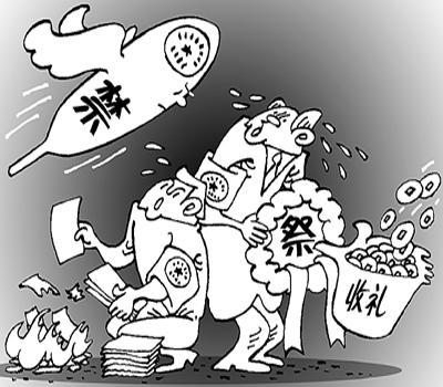 津要求党员干部抵制丧葬陋习 表现入考核评优