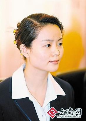 35岁云南女官员拟任省委宣传部副部长-政务-河